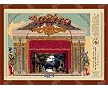 Gran Teatro Español de los niños