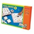 Fono-Identic 1. Juego de la memoria y estimulación del habla.