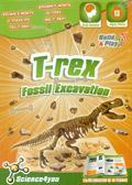 Excavaciones fósiles T-Rex